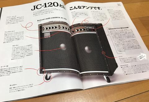 JC1223b.jpg