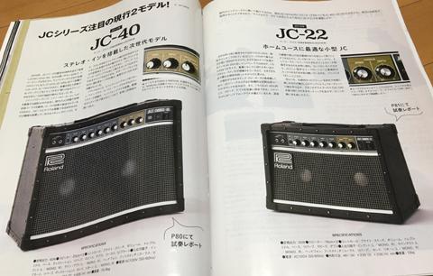 JC1223c.jpg