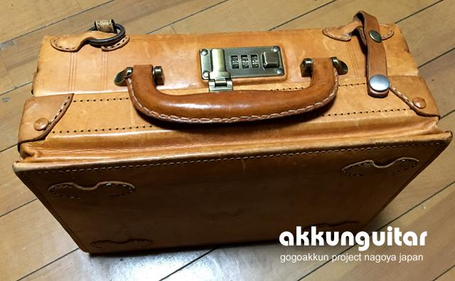 bag-0724c.jpg