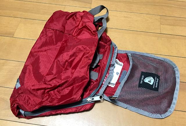 bag0817d.jpg