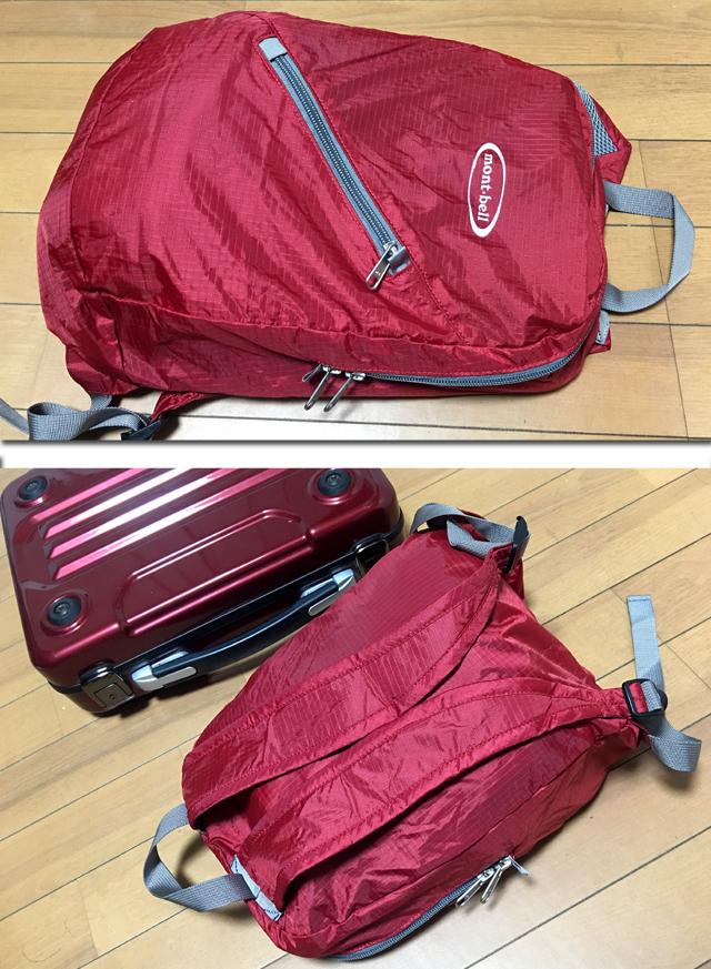 bag0817e.jpg