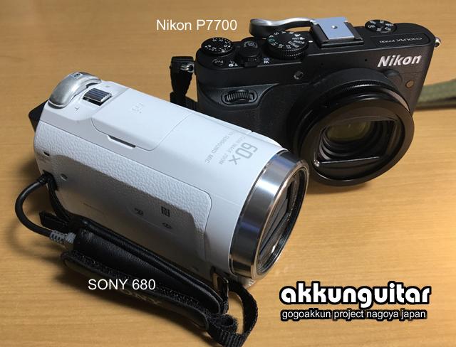 camera-0410a.jpg