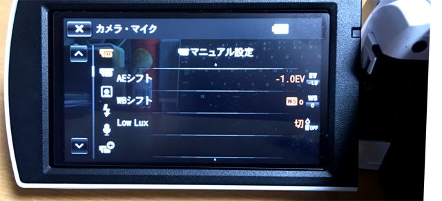 camera-0410d.jpg