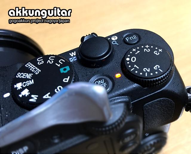 camera-0410e.jpg