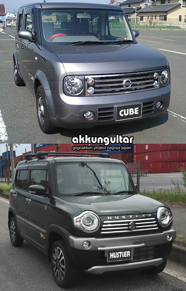 cube0607b.jpg
