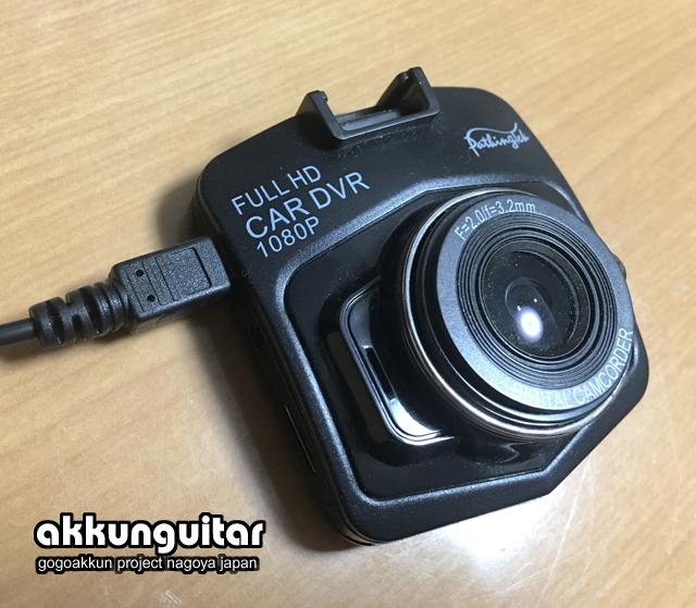 drive-r0827c.jpg