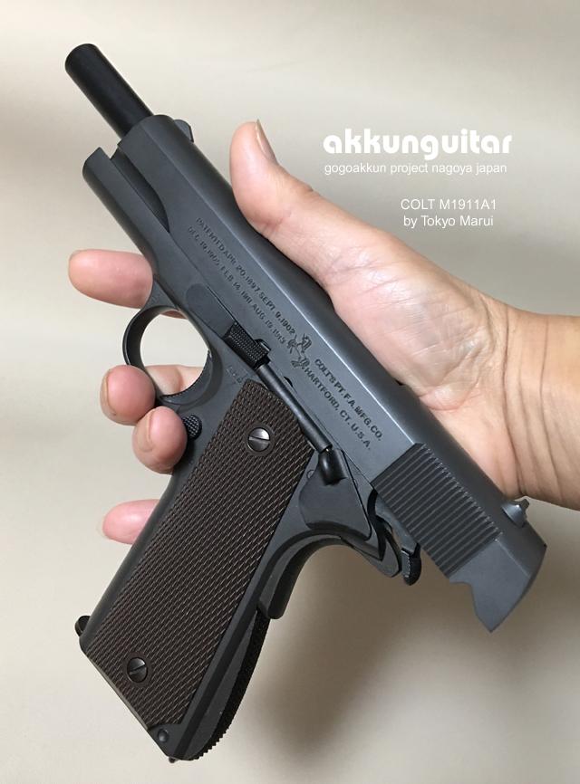 gun-0924a.jpg