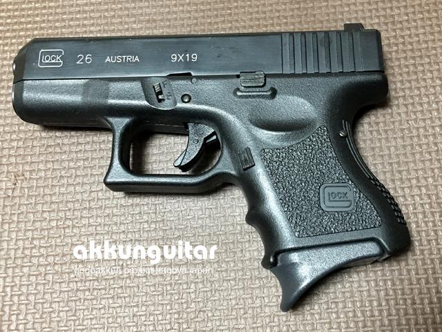 gun-0924c.jpg