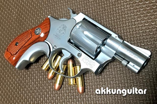 gun0803c.jpg