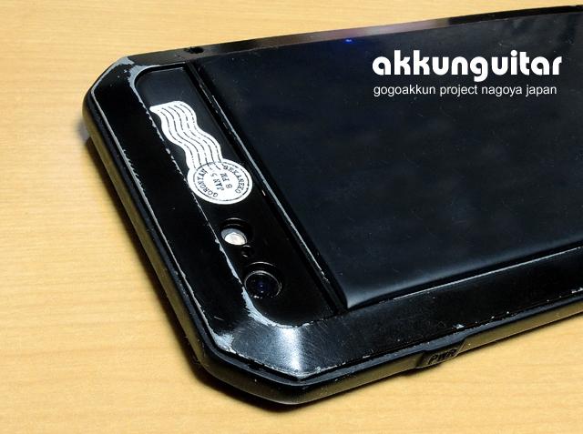 iphone0710b.jpg
