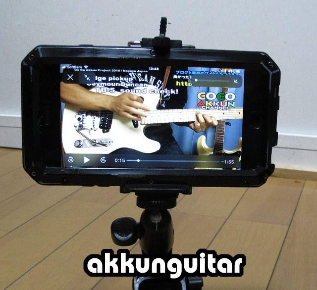 iphone1203d.jpg