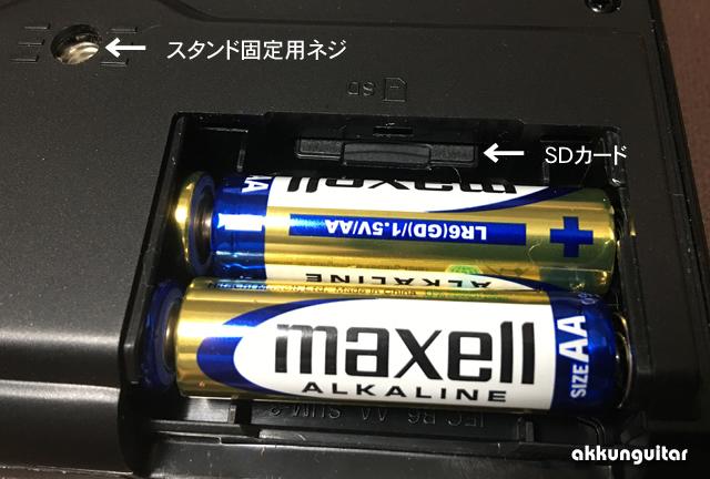 mtr0328d.jpg