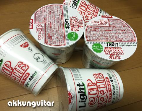 noodle0125b.jpg
