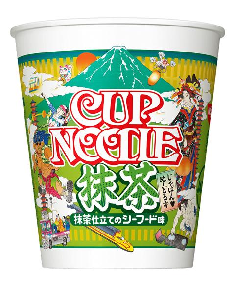 noodle0125c.jpg