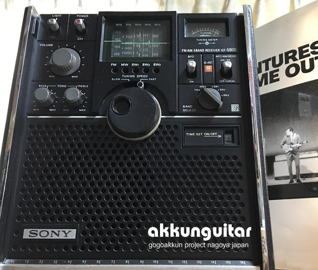 radio-0313a.jpg