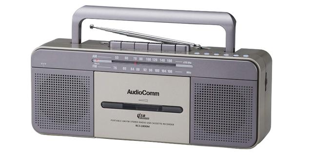 radio-0401b.jpg