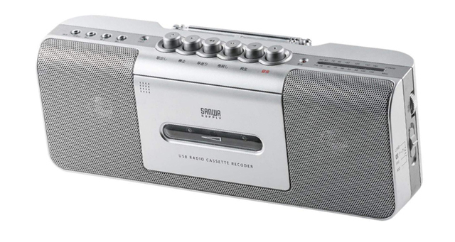 radio-0401c.jpg