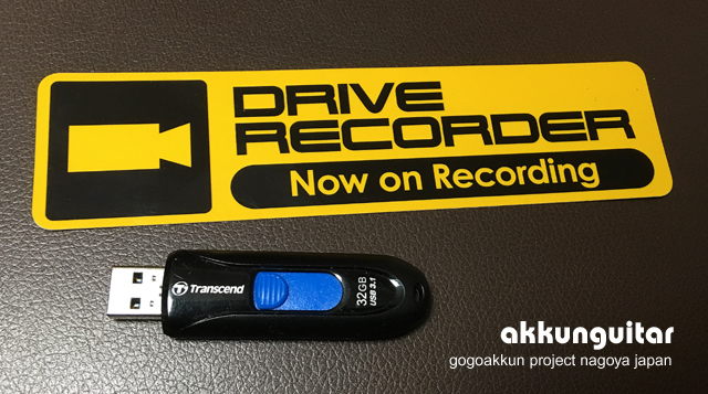 record0323a.jpg