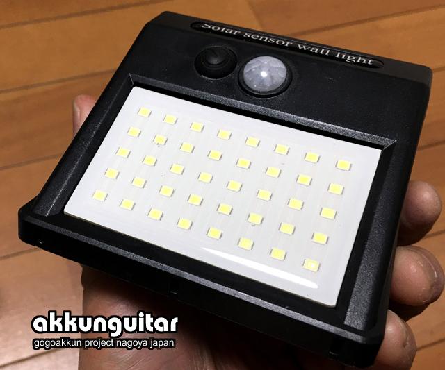 sensor-1225c.jpg