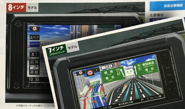 suzuki-0926b.jpg