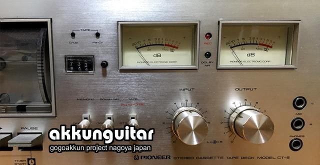 tape-0511a.jpg