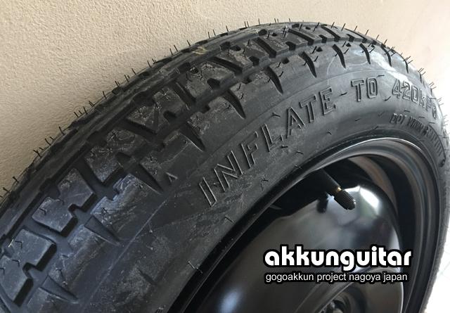 tire-1030b.jpg