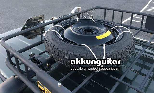 tire-1030c.jpg