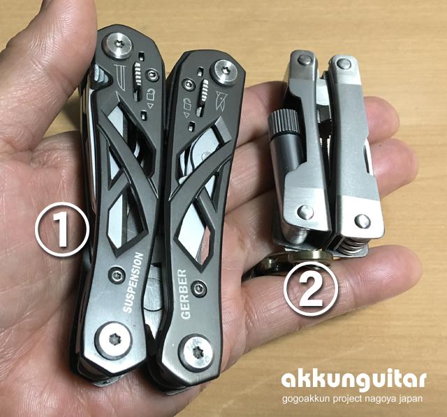 tool-0923b.jpg