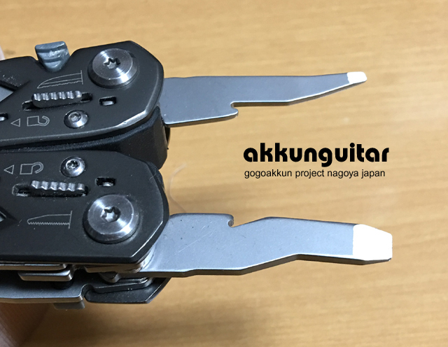 tool-0923g.jpg