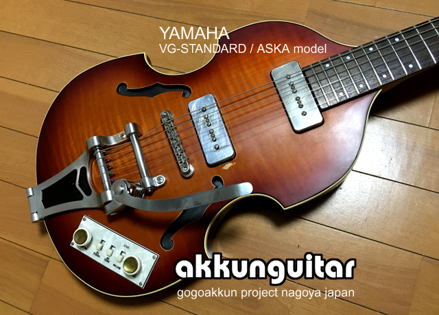 violin0709.jpg