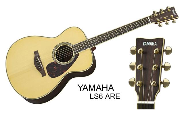 yamaha0521d.jpg
